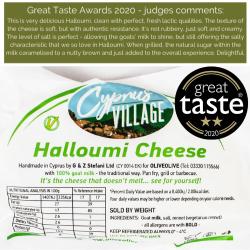 Cyprus Village Halloumi Cheese