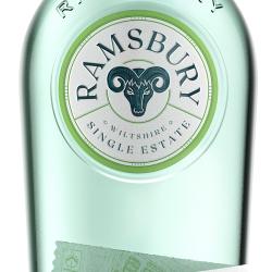 Ramsbury Gin 40%