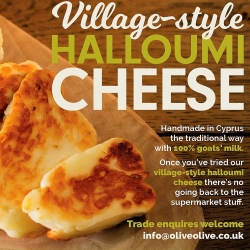 Cyprus Village traditional Halloumi Cheese