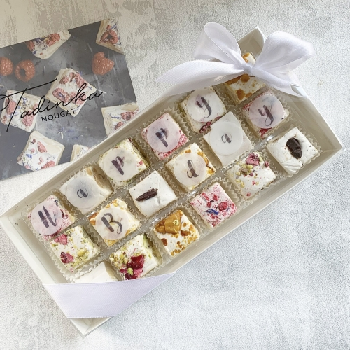 Tadinka Nougat medium gift box (18 pieces)