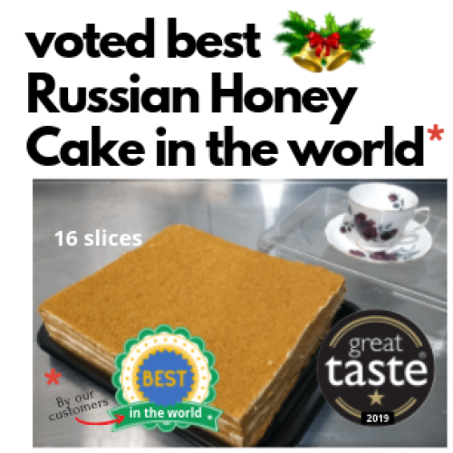 🎄 Christmas 🍯 Russian Honey Cake 16 slices (v) - uncut 🎅