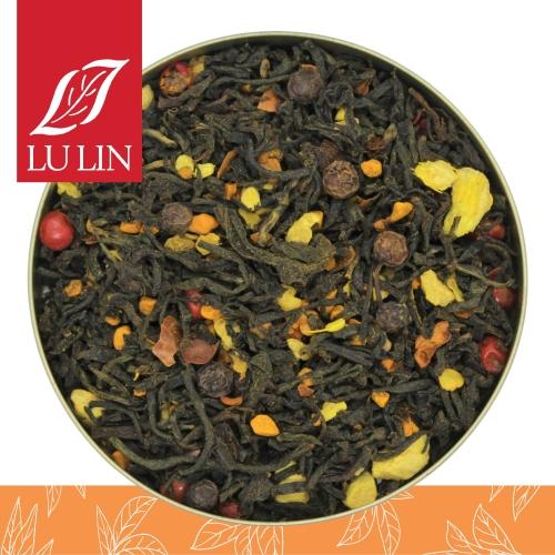 Turmeric & Chilli Chai - Black Tea - Loose or Teabags