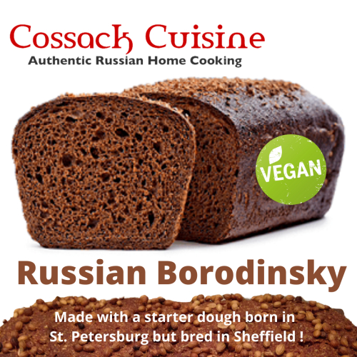 🍞 Russian Borodinsky Bread (v)